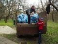 Фотоотчет с экологической акции «Чистый берег»
