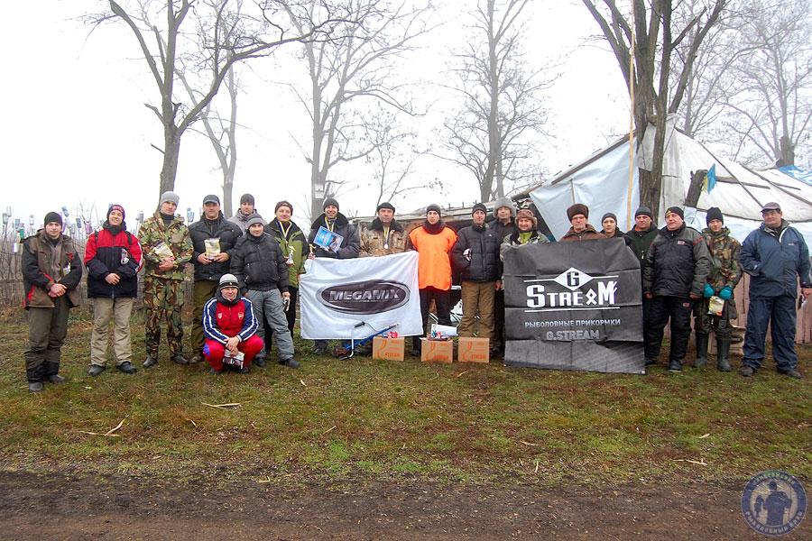 луганский клуб рыболовов