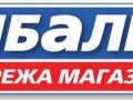 Фотоотчет зимнего кубка ЗРК Мормышка 2017