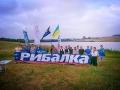 Кубок сети магазинов РИБАЛКА – летний кубок ЗРК 2017 г. в английском формате   фотоотчет
