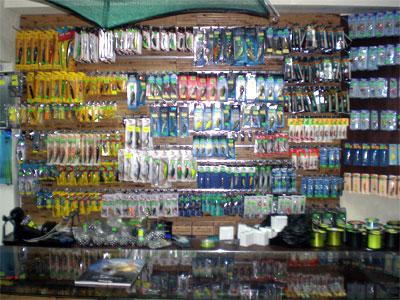 рыболовный магазин воронеж и цены
