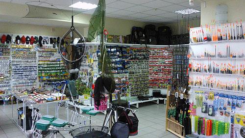 магазин для рыбалки в запорожье по ул победы