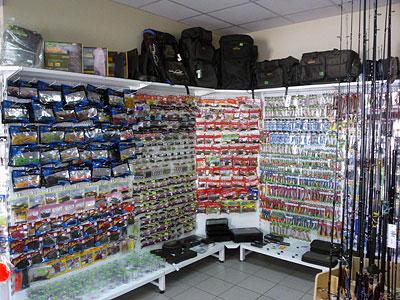 фотографии магазина все для рыбалки